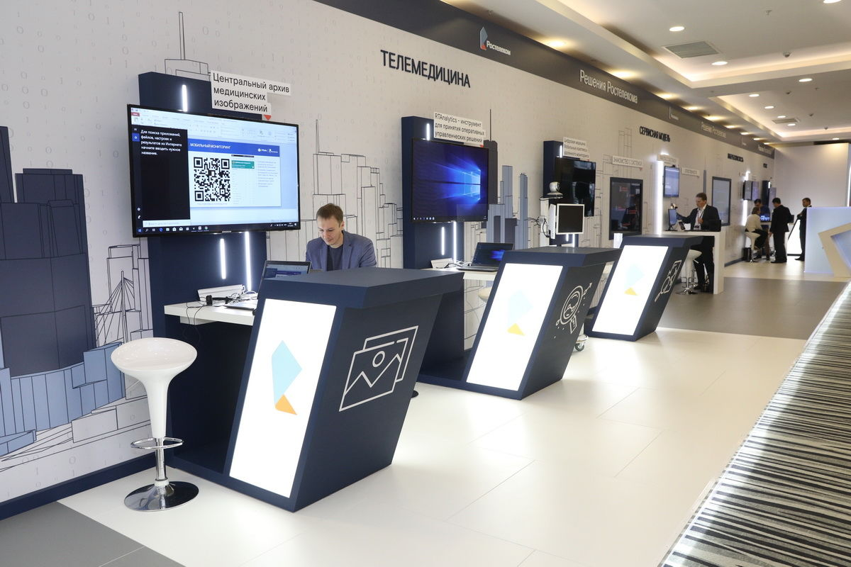 Форум «Взгляд в цифровое будущее» в Сочи