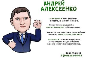 ©Изображение со страницы vk.com/kondratyevvi