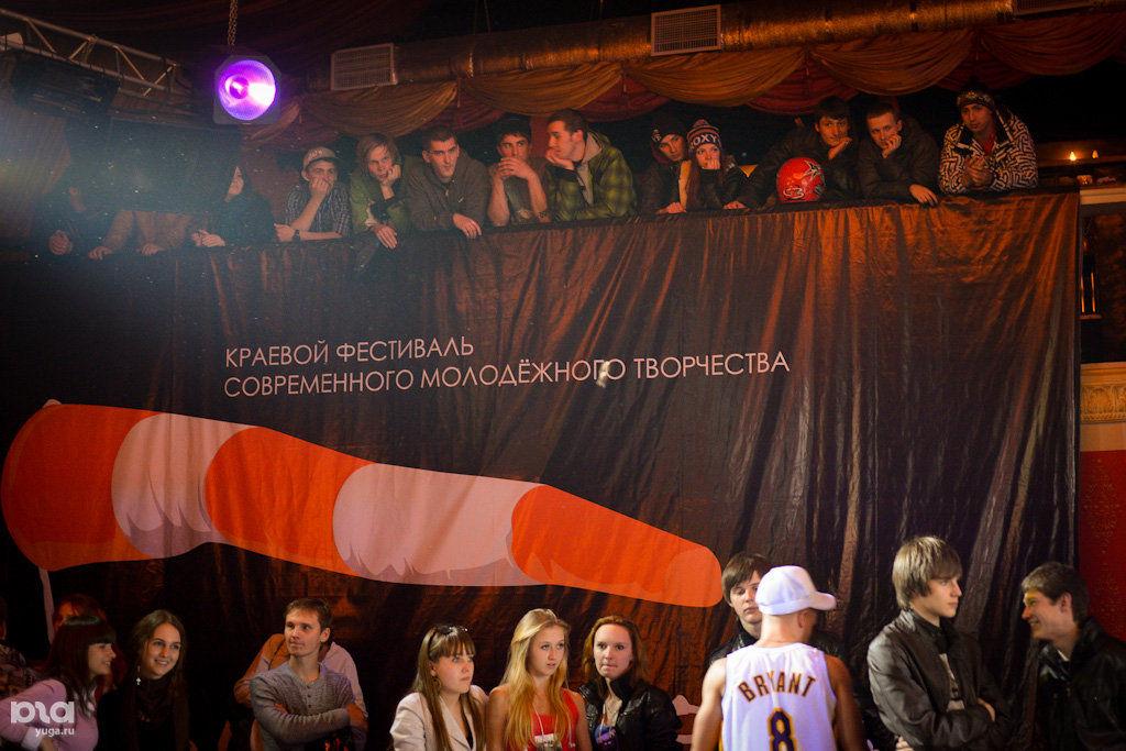 Прием заявок намолодежный фестиваль «Свежий ветер» открыли вКраснодаре