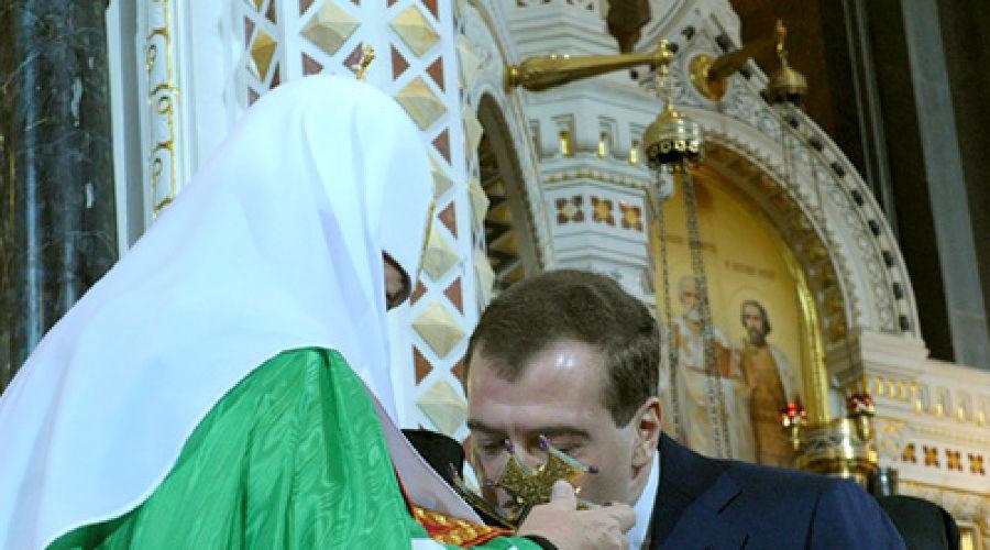 Патриарх Кирилл и президент Дмитрий Медведев. Фото: Mospat.Ru ©Фото Юга.ру