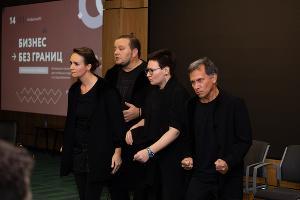 Playback-театр «Мельница» ©Фото пресс-службы Фонда развития бизнеса Краснодарского края