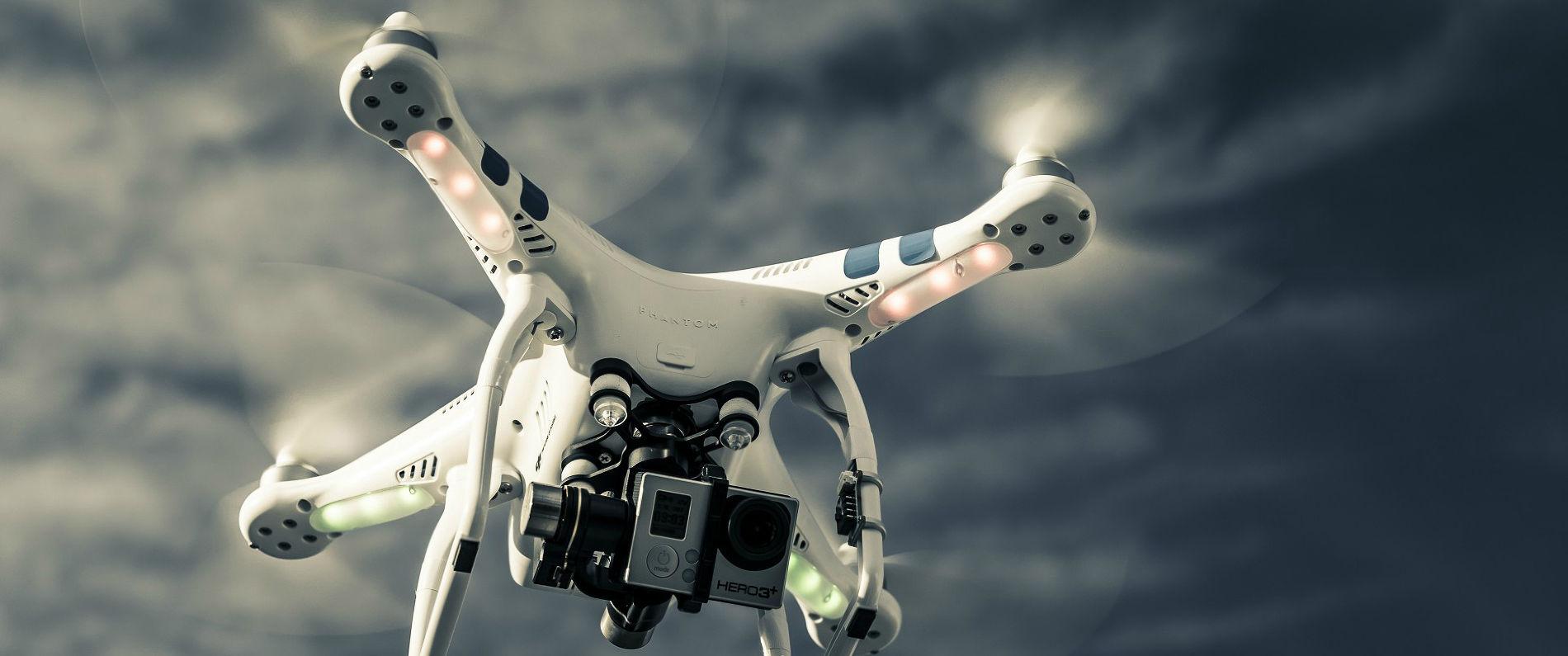 Квадрокоптеры теперь на службе инспекторов ©Фото rcmotors.ru