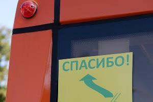 автобусо-троллейбус/MIH_3432 ©Михаил Ступин, ЮГА.ру