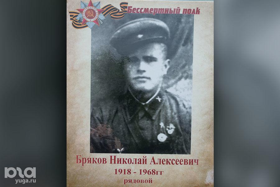 Бряков Николай Алексеевич ©Фото Юга.ру