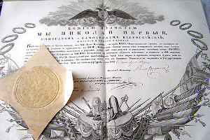 """Выставка """"Отблеск века золотого Екатерины II"""" ©Фото Юга.ру"""