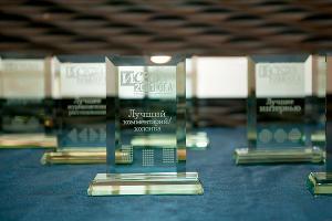 """Награждение лауретов премии """"Искра Юга"""" ©Эксперт-ЮГ"""