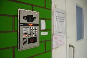 Умный домофон системы «Ростелеком Ключ» ©Фото Елены Синеок, Юга.ру
