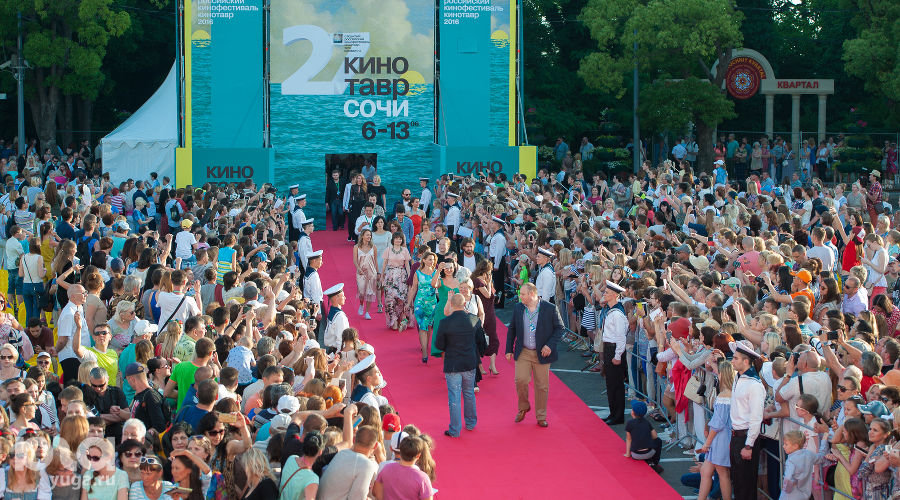 "Открытие XXVII кинофестиваля ""Кинотавр"" в Сочи ©Нина Зотина, ЮГА.ру"