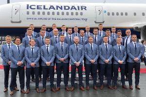 Сборная Исландии по футболу ©Фото со страницы twitter.com/footballiceland