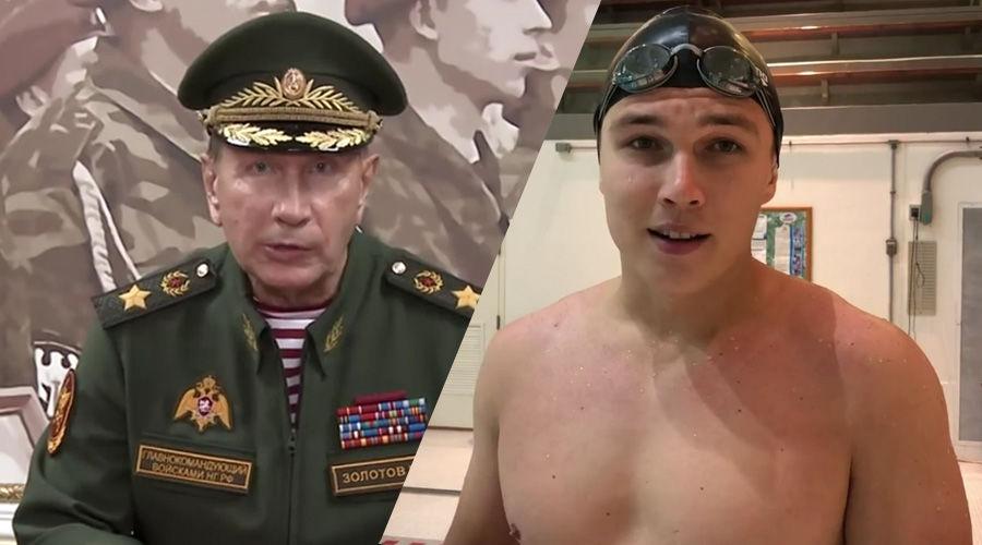 Русский пловец пригрозил сделать из руководителя Росгвардии «кильку втомате»