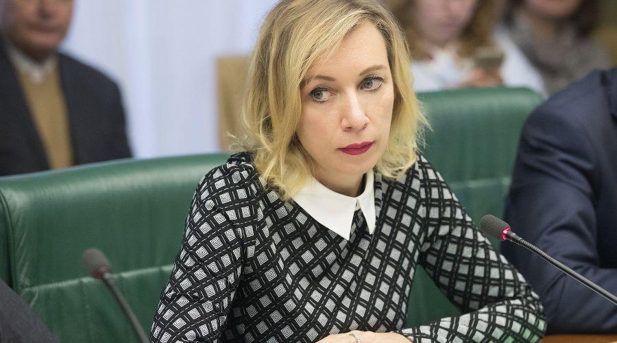 Мария Захарова ©Фото с сайта wikimedia.org