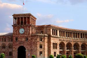 Правительство Республики Армения ©Фото пресс-службы Правительства Республики Армения