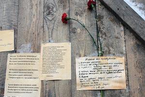 70-летие снятия блокады Ленинграда ©Светлана Артемьева, ЮГА.ру