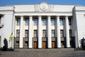Верховная Рада Украины ©Фото с сайта minfin.com.ua