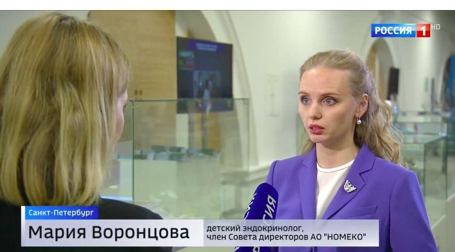 Мария Воронцова ©Скриншот из видео телеканала «Россия-1»