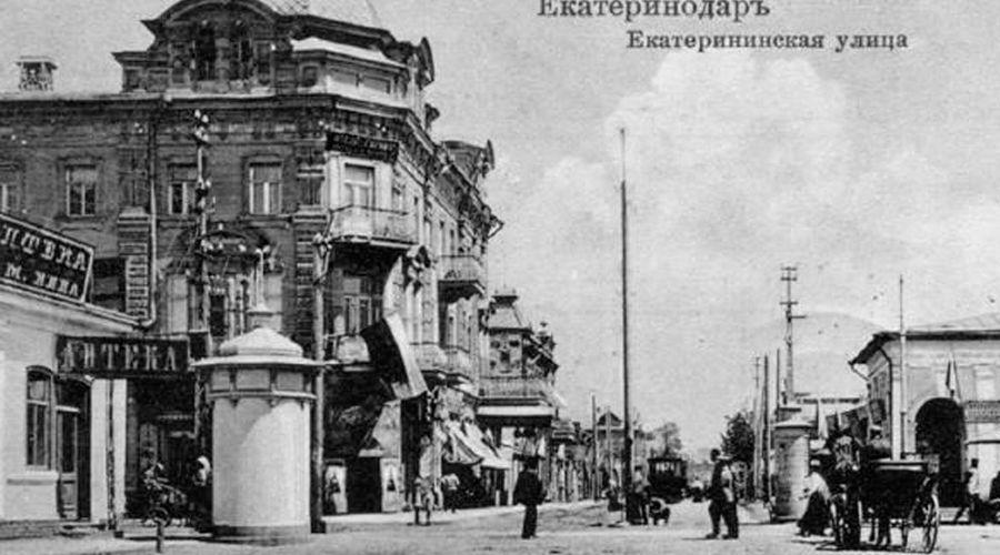 Вид на восток по нынешней улице Мира ©Фото Юга.ру