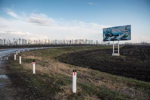 Поворот на Дьдьковскую ©Фото Елены Синеок, Юга.ру
