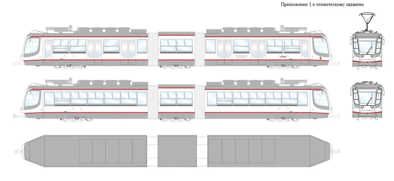 Эскиз окраски кузова трехсекционного трамвая ©Фото с сайта zakupki.gov.ru