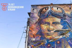 Портрет Евдокии Бершанской на стене дома по улице Лузана, Краснодар, 2018 год ©Фото Елены Синеок, Юга.ру