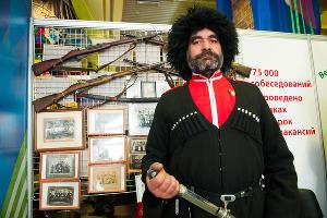 """Молодежный форум """"Юго-Восточная Европа"""" в Краснодаре ©Елена Синеок, ЮГА.ру"""