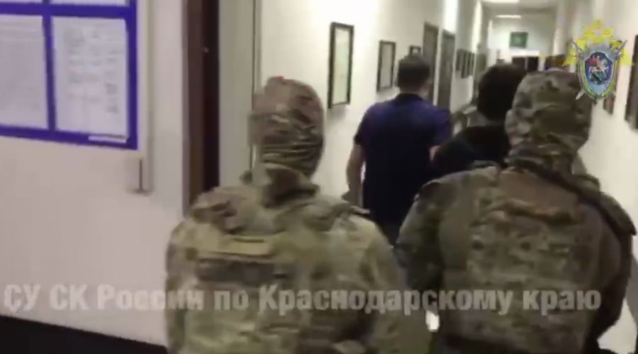 ©Кадр видео пресс-службы СУ СК РФ по Краснодарскому краю