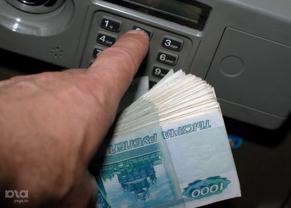 ВРостове завзятку вдва млн руб. будут судить юриста