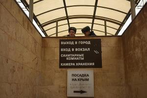 Спецпоезд «Сирийский перелом» в Краснодаре ©Фото Елены Синеок, Юга.ру