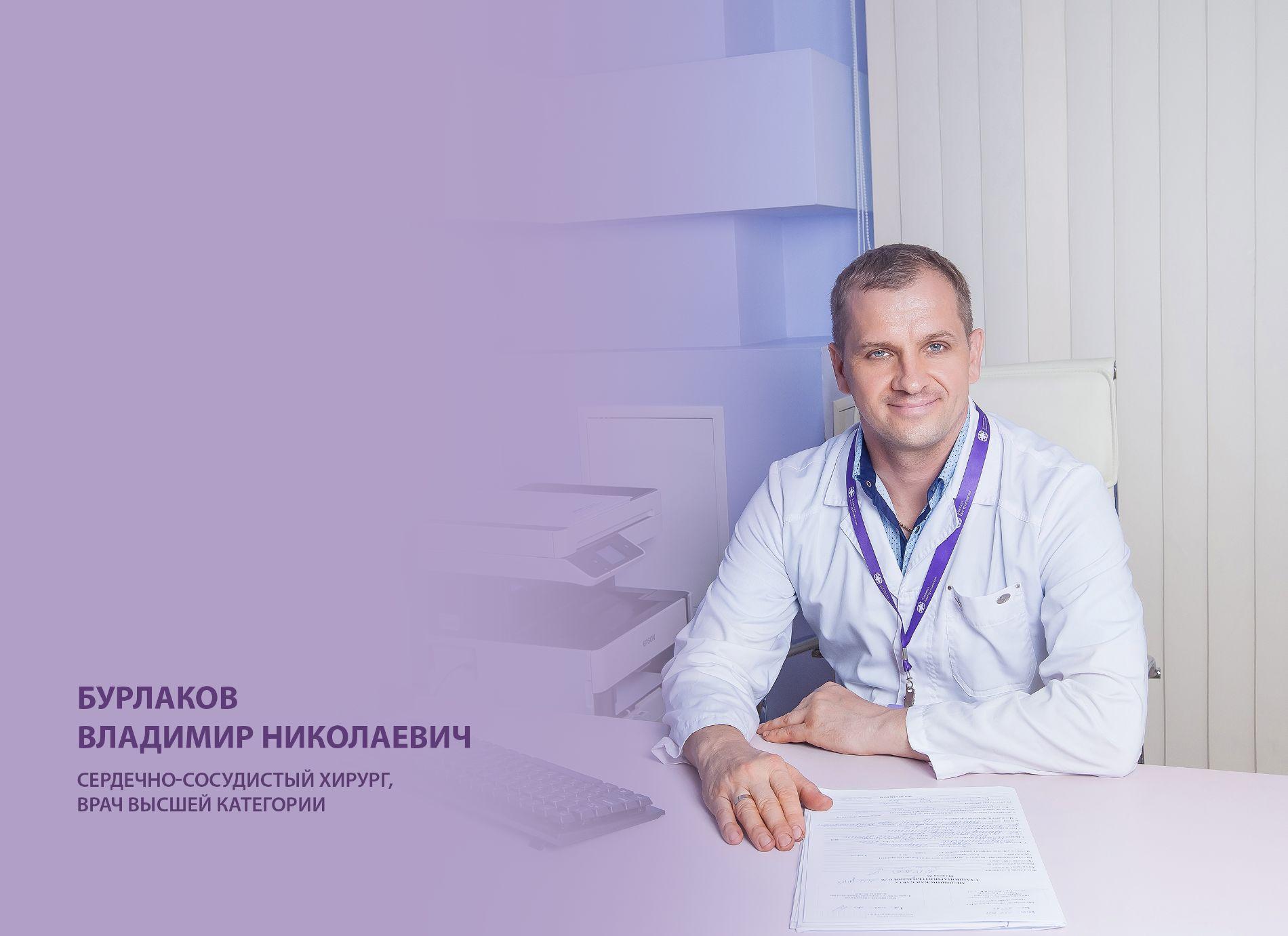©Изображение предоставлено Клиникой Екатерининская