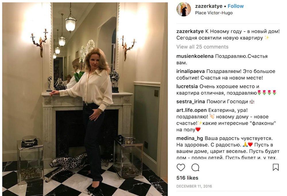 Навальный отыскал у пресс-аташе В. Путина квартиру за1,7млневро