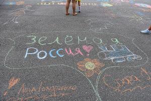 Акция «Зеленая Россия» в Управлении МВД на транспорте ©Фото Елены Синеок, Юга.ру