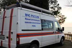 ©Фото пресс-службы ЮРПСО МЧС России