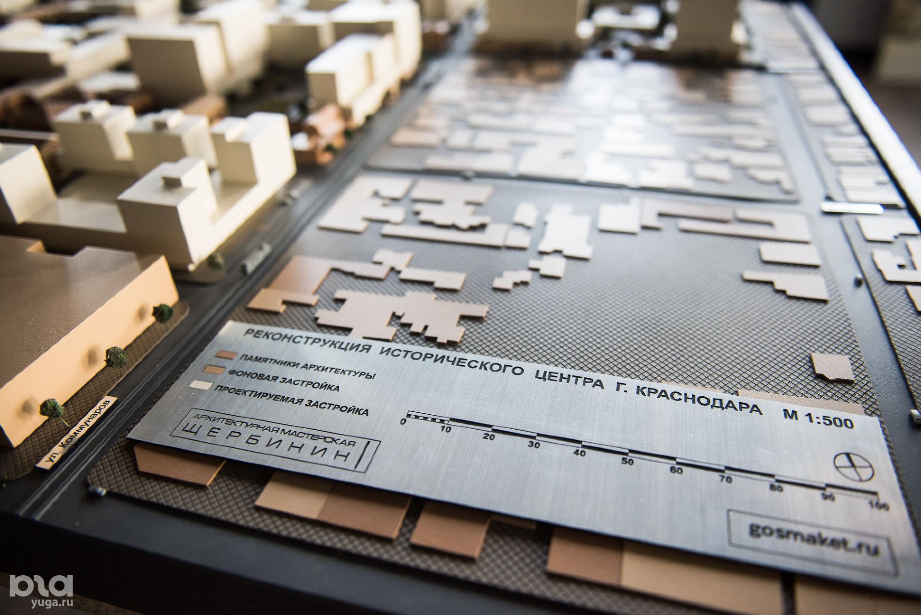 Макет центральной части Краснодара ©Фото Елены Синеок, Юга.ру