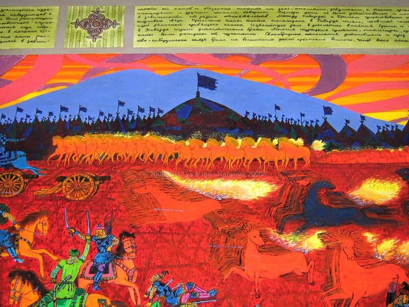 Картина Мухадина Кешева «Канжальская битва» ©Изображение предоставлено Виталием Штыбиным