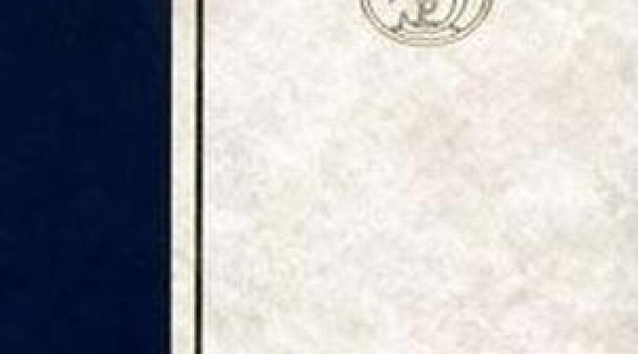 Большая Российская энциклопедия ©Фото Юга.ру