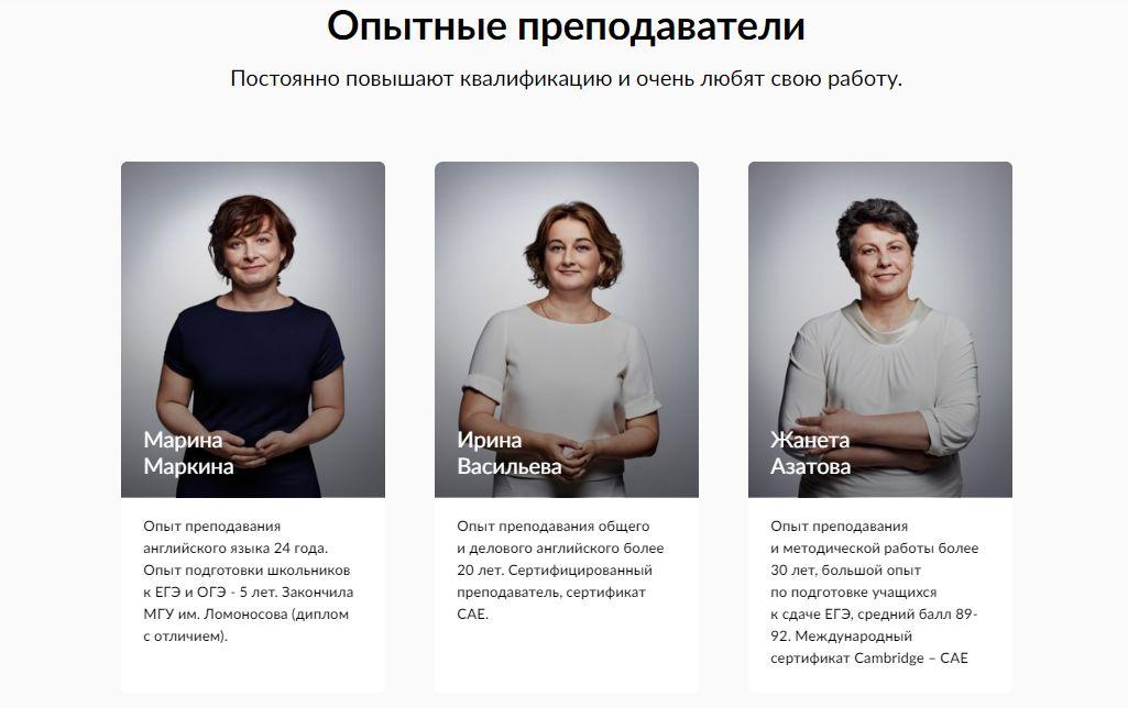 ©Фото с сайта smart-university.ru