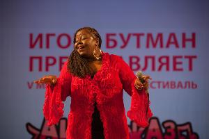 """Концерт в рамках V международного фестиваля """"Акваджаз. Sochi Jazz Festival"""" ©Нина Зотина, ЮГА.ру"""