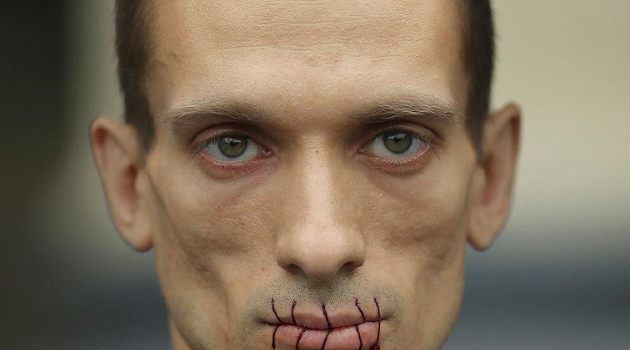 Петр Павленский ©http://teoramag.ru
