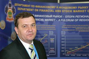 Глава Департамента по финансовому и фондовому рынку Краснодарского края Игорь Славинский ©Фото Юга.ру