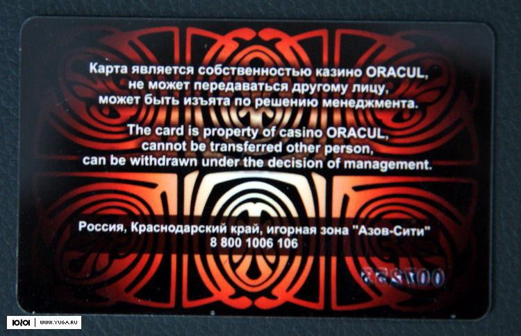 Оракул казино на карте найти игровые автоматы бесплатно без регистрации