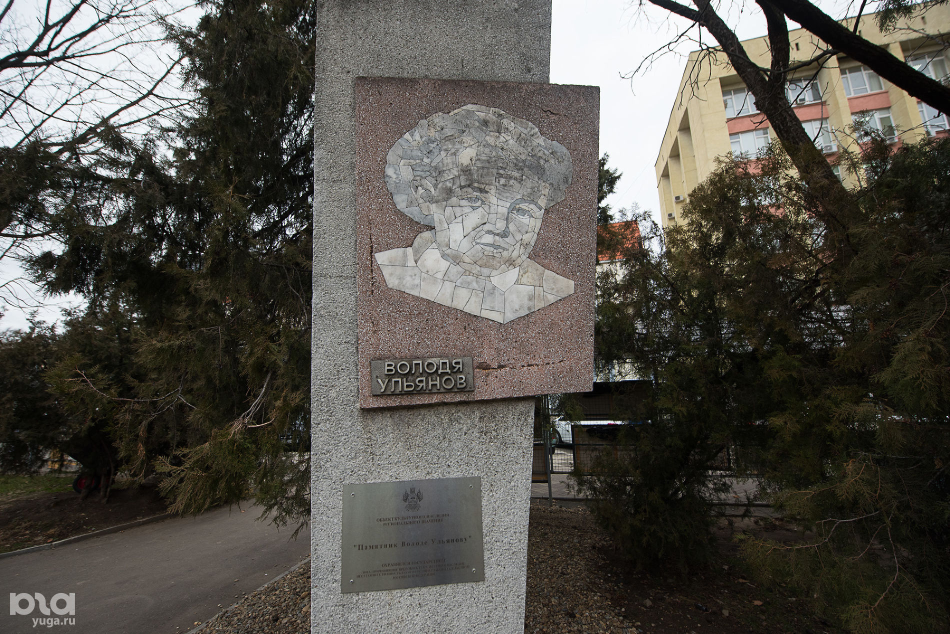 Памятник Володе Ульянову в сквере Дружбы народов ©Фото Елены Синеок, Юга.ру