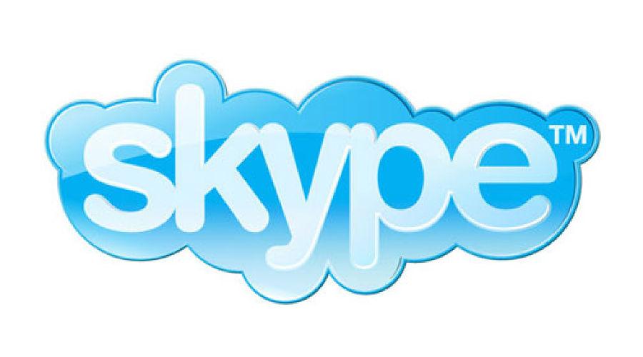 skype.jpg ©Фото Юга.ру