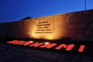 День памяти и скорби в Краснодаре ©Фото Карины Сардарян, пресс-служба администрации Краснодара
