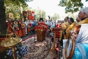 Крестный ход в память о семье императора Николая II в Краснодаре ©Фото Юга.ру