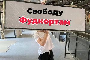 ©Фото из инстаграма «Туподар™ Краснодар», instagram.com/typodar