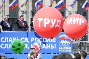 ©Тимур Громов, ЮГА.ру