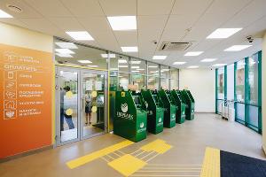 Открытие нового офиса Сбербанка в Сочи ©Фото пресс-службы Сбербанка