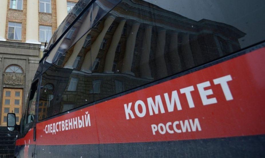 ВКраснодаре найдено обгоревшее тело школьницы