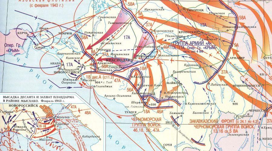 Освобождение Кубани, 1943 год ©Карта из книги «Кубань в годы Великой Отечественной войны. 1941–1945: Рассекреченные документы. Хроника событий»