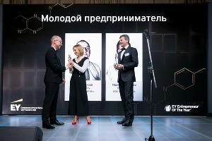 Конкурс EY «Предприниматель года — 2019» ©Фото пресс-службы администрации Краснодарского края