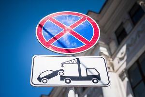 Стоянка запрещена ©Фото Елены Синеок, Юга.ру